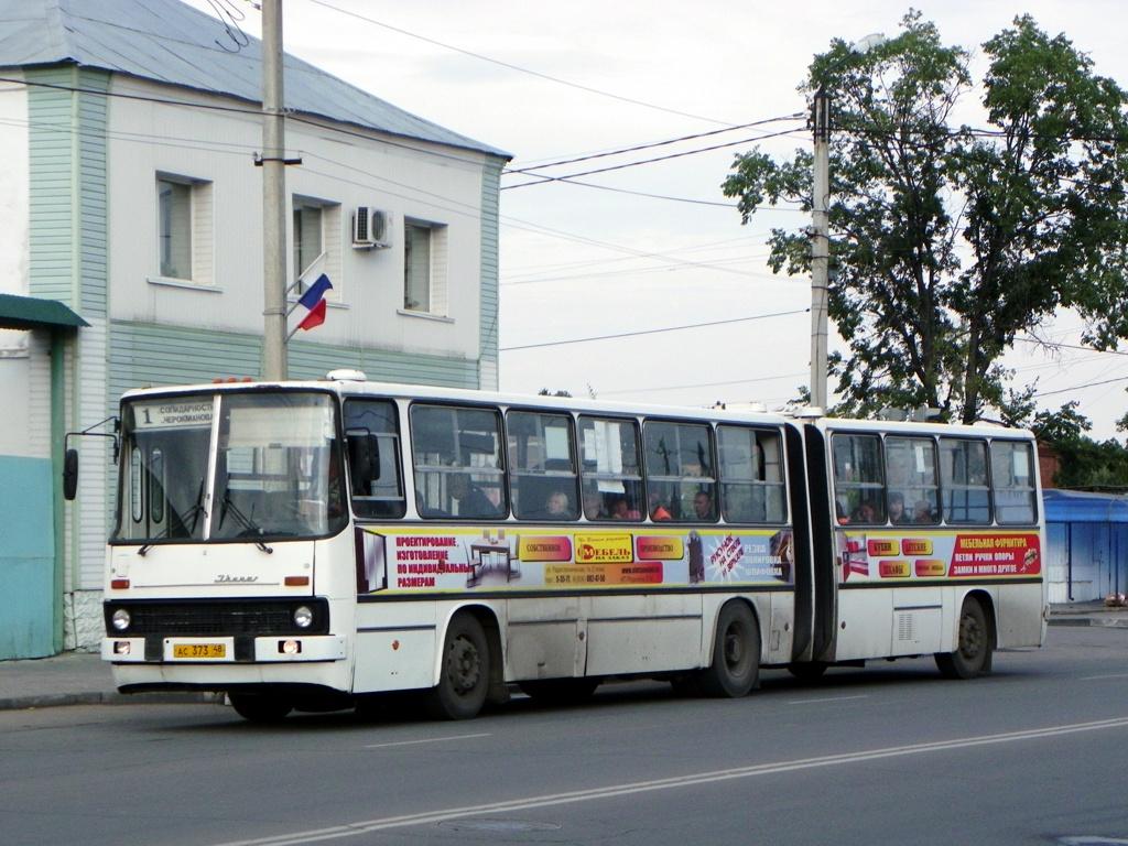 схема маршруток тольятти 166