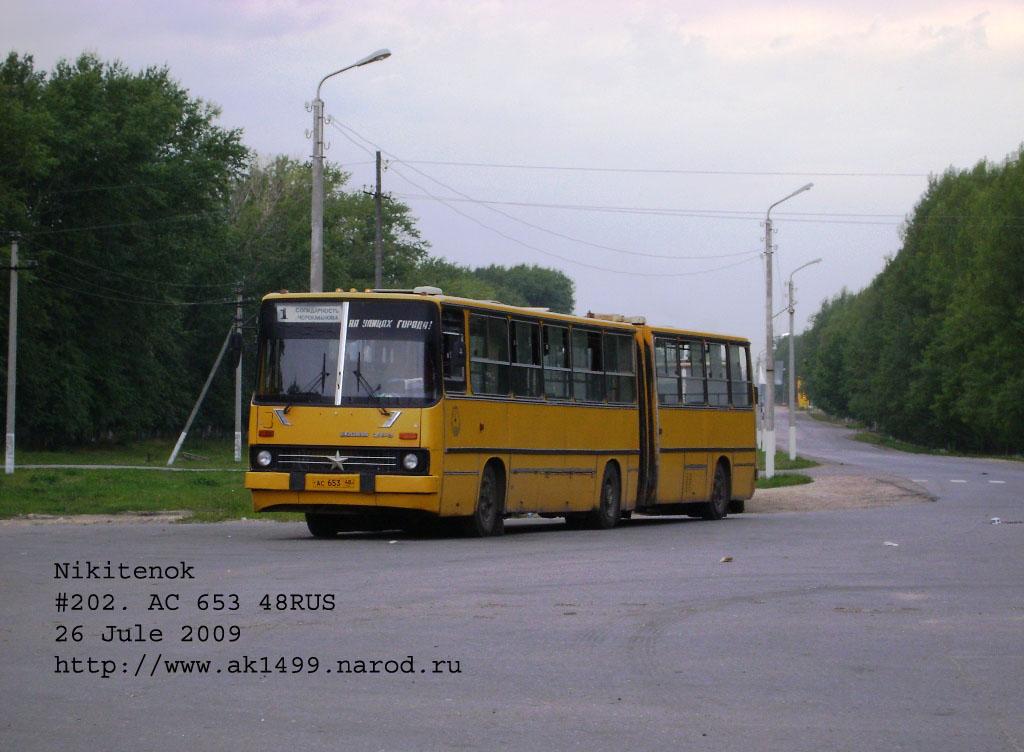 Списаны следующие автобусы: