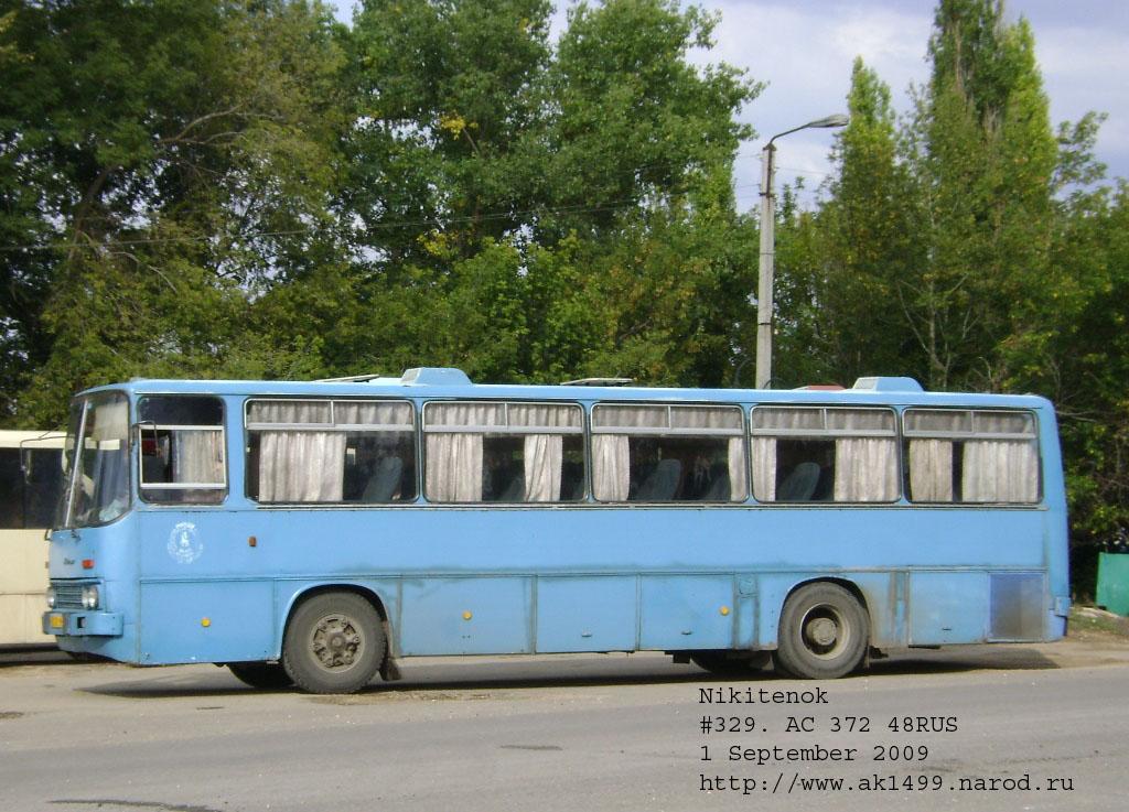 ас372 48