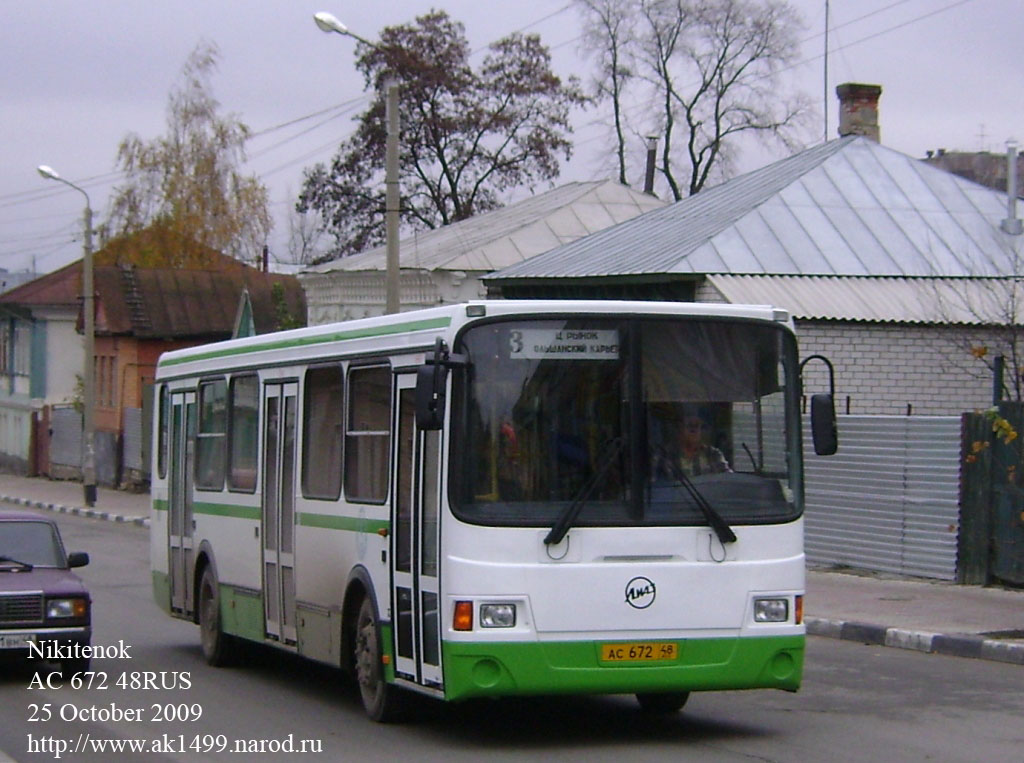 администрации города Ельца