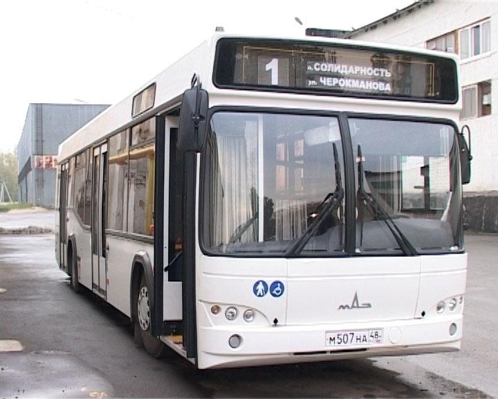 m507na.jpg
