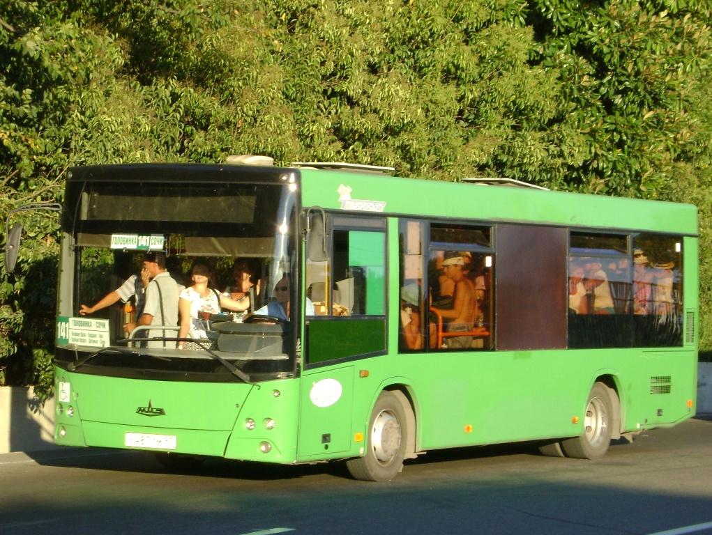автобуса большого класса,
